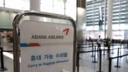 Asiana Airlines Stocks Drop