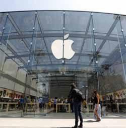 ITC Postpones Decision over Samsung's Infringement of Apple Inc Patents