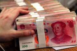 Chinese yuan among most traded currencies