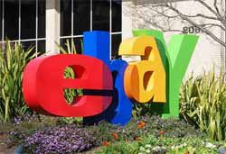 ebays HQ