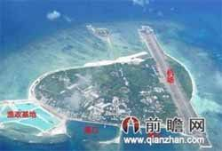 China building artificial island in disputed waters