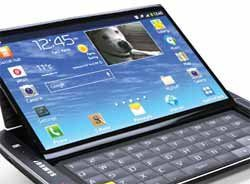 The Prospects of Large Screen Phones Market