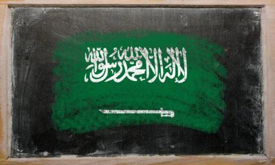 Flag of Saudi Arabia on blackboard